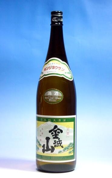 お中元 八海山が醸した普通酒タイプの原酒 テレビで話題 金城山1.8L