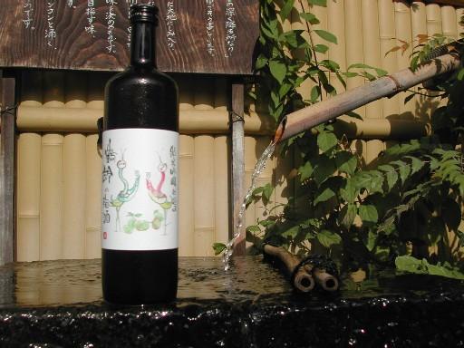 正規逆輸入品 2020年度鶴齢の梅酒純米吟醸仕込み720ml 国際ブランド