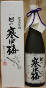 越乃寒中梅 純米大吟醸 格安 価格でご提供いたします 720ML 受注生産品