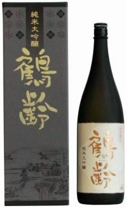 日本産 鶴齢純米大吟醸 1.8L 倉