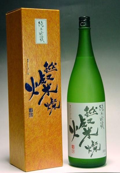 越燦燦(こしさんさん)純米吟醸 1.8L(化粧箱入り)