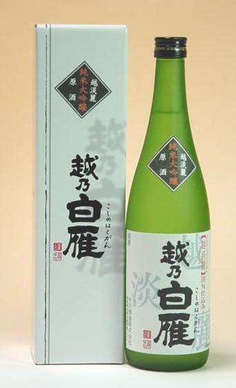 市販酒 白雁の最高峰 贈物 越乃白雁 こしのはくがん 新色追加して再販 こしたんれい 越淡麗 純米大吟醸1.8L