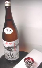 高千代酒造 新品未使用正規品 晩酌定番酒 高千代辛口1.8L 正規品送料無料