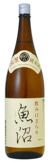 淡麗 現品 魚沼 1800ml 期間限定特価品 純米