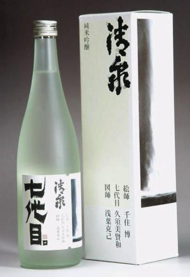 清泉七代目純米吟醸生貯蔵酒720ml化粧箱なし 2020A/W新作送料無料 ついに再販開始