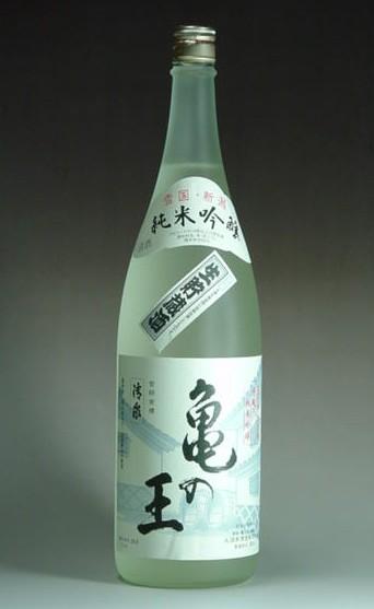 お歳暮 清泉亀の王 かめのおう 受賞店 純米吟醸生貯蔵酒1.8L