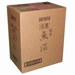 【送料無料】淡麗 魚沼 純米1.8L×6本入り一箱