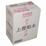 【送料無料】純米吟醸 上善如水 1.8L×6本入り一箱