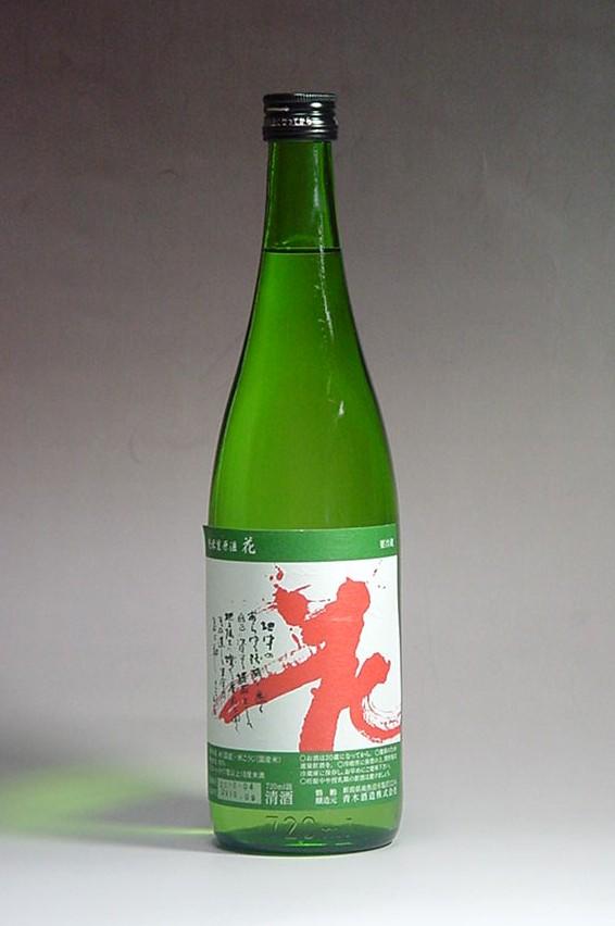 鶴齢純米無濾過生原酒花720ml