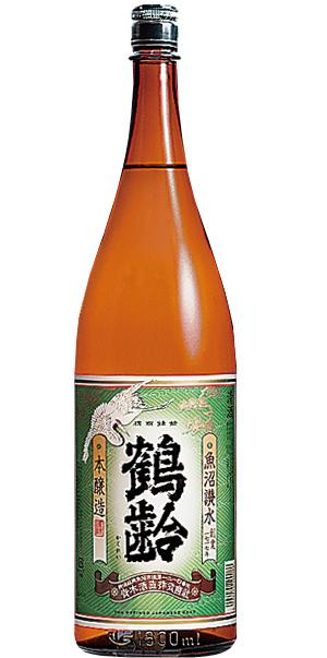 未使用品 日本未発売 鶴齢本醸造1.8L