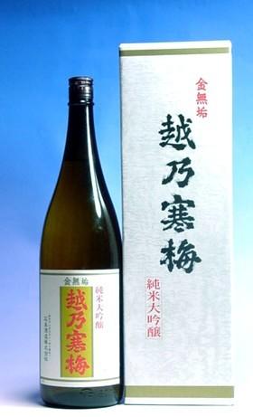 越乃寒梅純米大吟醸1.8L