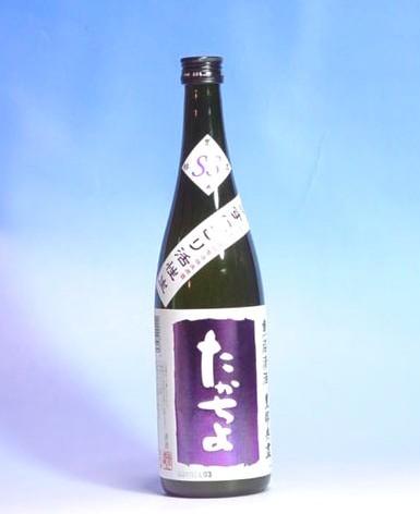 日本産 2021豊潤無盡たかちよ パープル 返品交換不可 扁平精米うすにごり活性生原酒1.8L