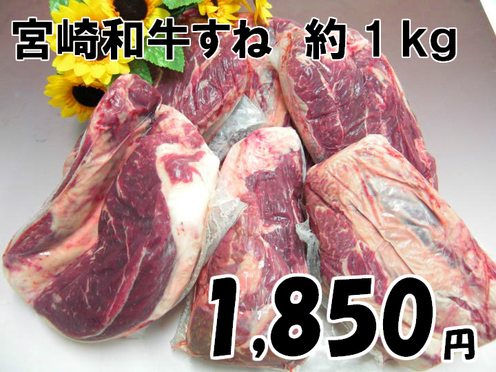 做宫崎牛,约1kg