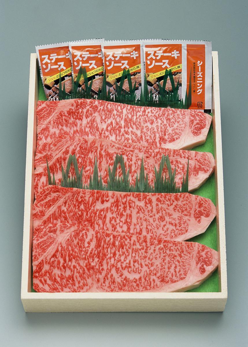 【送料無料】宮崎牛ロースステーキ 180g×4