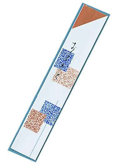 箸袋 吹き寄せ(1ケース40000枚入)  6-1397-3001 5-1279-3001[10P03Dec16]