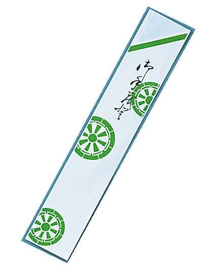 箸袋 御所車 (1ケース40000枚入)  6-1397-3201 5-1279-3201[10P03Dec16]