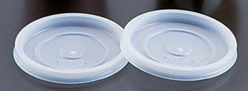 リッド半透明(針穴付)205用 (2000入) 6-0870-1401 5-0783-2901【軽食 鉄板焼 厨房用品 調理器具 キッチン用品 キッチン 業務用 特価 激安 格安 新品 販売 通販】[10P03Dec16]