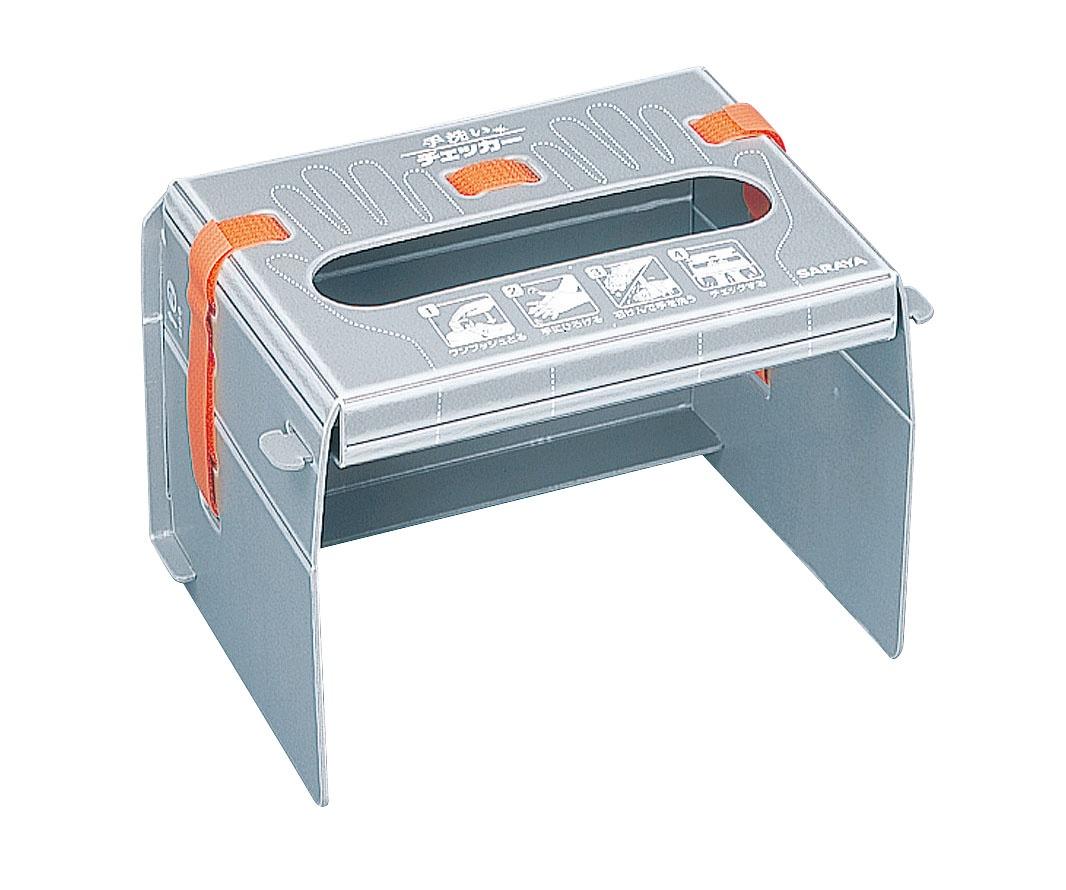 手洗いチェッカー LED セット 6-1288-1101 5-1180-1101【清掃用品 掃除 飲食店 厨房 キッチン 業務用 激安 格安 特価 新品 販売 通販】[10P03Dec16]
