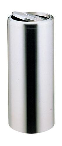 SAダストボックス SRB-250 6-2366-0701 5-2132-0701【インテリア 店舗 店頭 備品 業務用 特価 激安 格安 新品 販売 通販】[10P03Dec16]