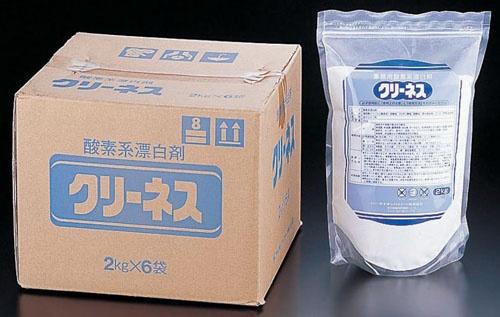 ライオン クリーネス(酸素系漂白剤) (2kg×6袋入) 6-1180-1701 5-1074-1601【清掃用品 漂白剤 酸素系 茶渋 黄ばみ ふきん まな板 厨房用品 新品 販売 通販】[10P03Dec16]