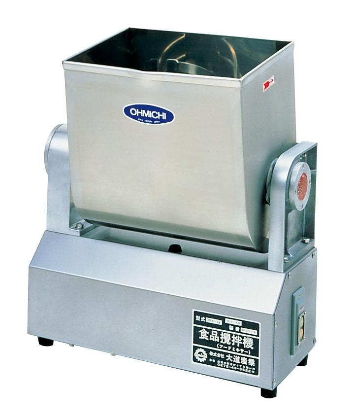 フードミキサー OMX-15-2 [運賃別途お見積り][メーカー直送 代引き不可] 【厨房用品 調理機械 ミジン切機 業務用 販売 通販】 [7-0635-1001 6-0599-1001 ]