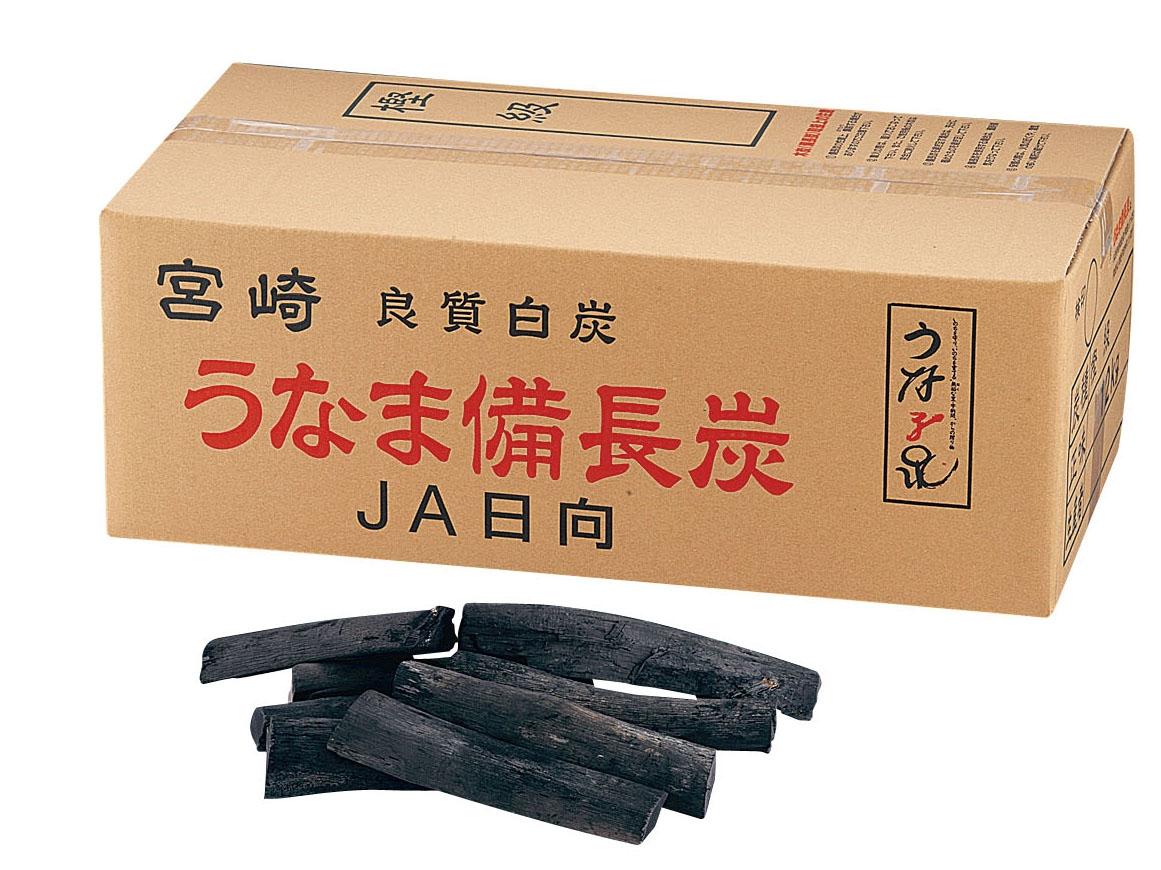 白炭 うなま(宮崎)備長炭 切割 12kg (樫1級)  6-0686-0701 5-0618-0701[10P03Dec16]
