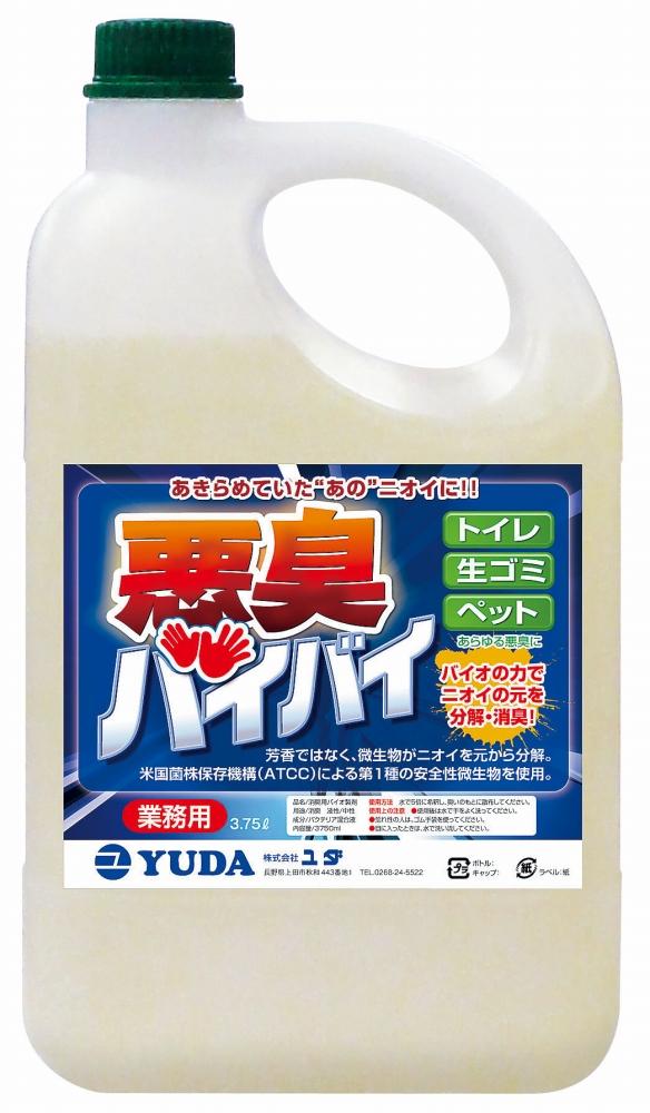消臭用バイオ製剤 悪臭バイバイ 3.75L(希釈用) 【清掃用品 消臭 除菌 芳香剤 厨房用品 新品 販売 通販】 [7-1356-0402 6-1296-0302 ]