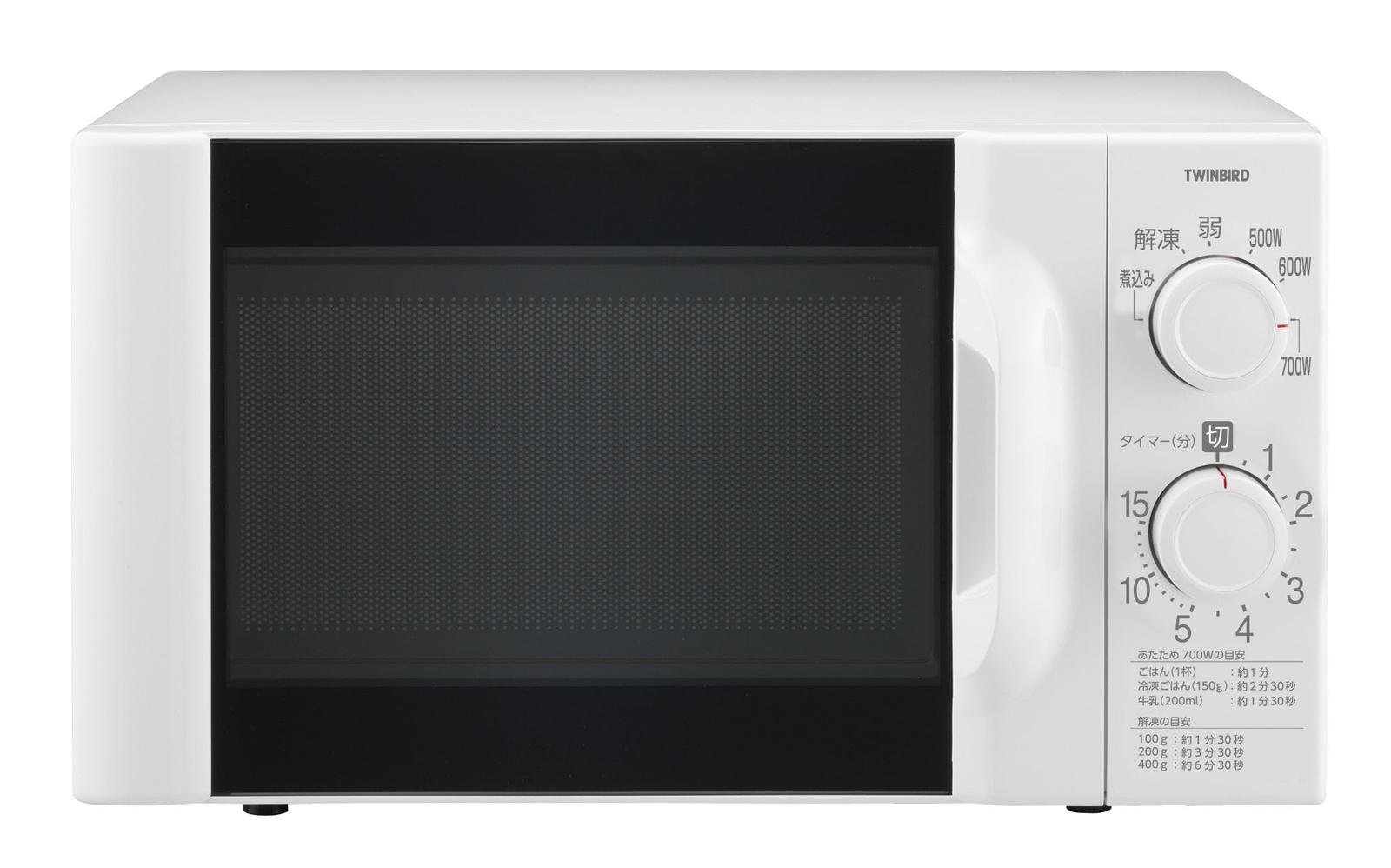 電子レンジ DR-D419 W5 50Hz 【厨房用品 厨房機器 設備 オーブン レンジ コンロ 業務用 販売 通販】 [7-0663-0801 6-0633-0601 ]