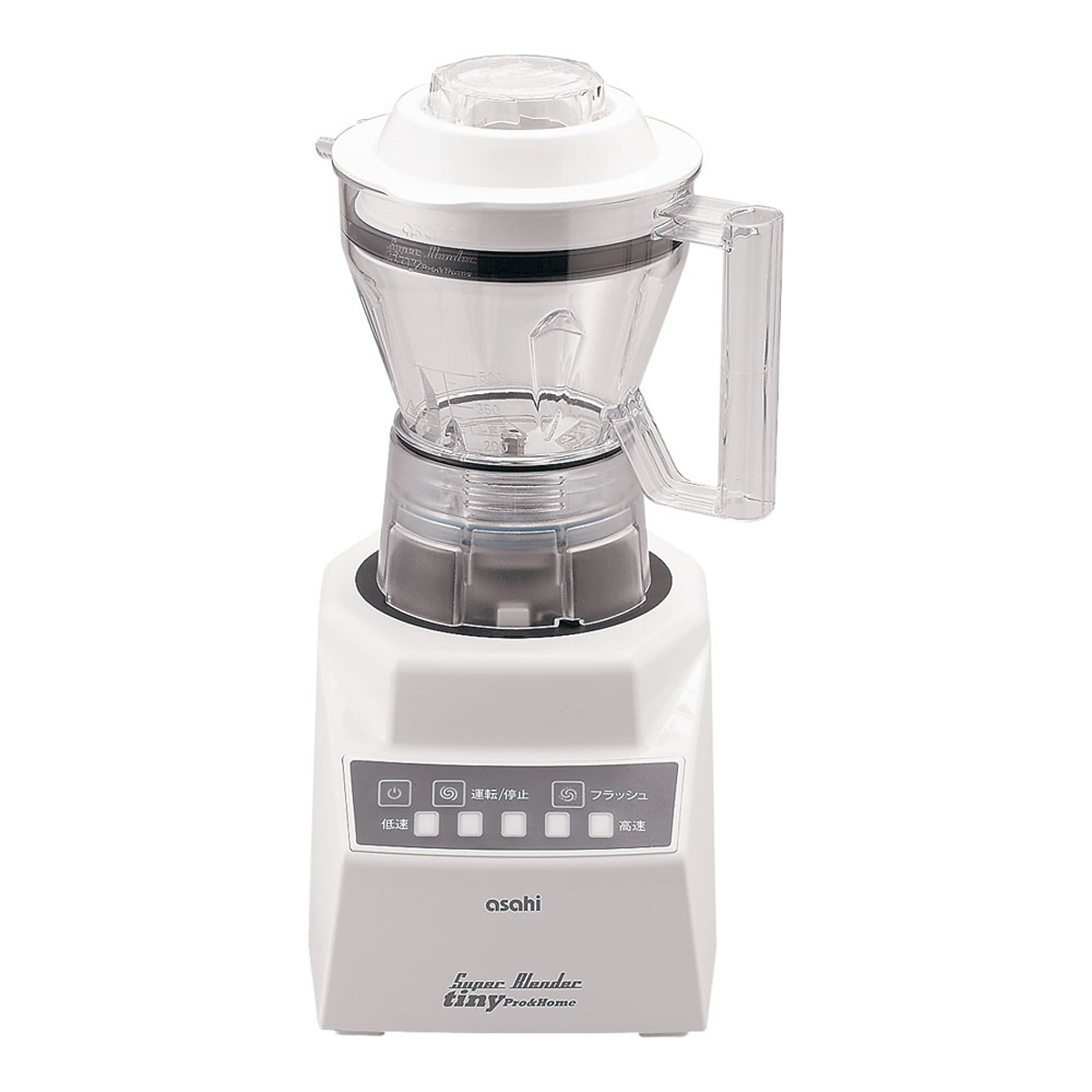 アサヒ スーパーブレンダーtiny ASH-6S 6-0576-0101【厨房用品 調理機械 フードプロセッサー 万能調理機 業務用 販売 通販】[10P03Dec16]