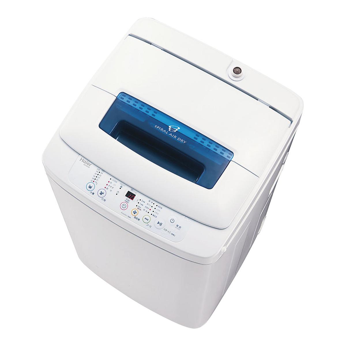 ハイアール 4.2kg 全自動洗濯機 JW-K42M(W) 【厨房用品 清掃用品 ふきん タオル 洗濯機 業務用 販売 通販】 [7-1252-0201 6-1194-0201 ]