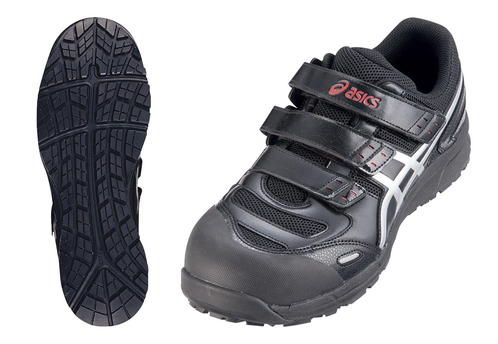 アシックス ウィンジョブ安全靴CP102 BK×シルバー 24.5cm 6-1309-0702【厨房用品 長靴 白衣 靴 サンダル スリッパ 業務用 販売 通販】[10P03Dec16]