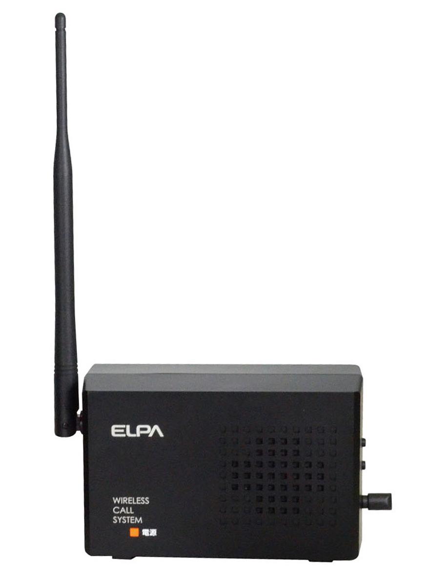 ELPA ワイヤレスコールシステム 中継器 EWC-T02 6-1881-0201【卓上用品 卓上備品 呼び出しチャイム コールシステム 業務用 販売 通販】[10P03Dec16]