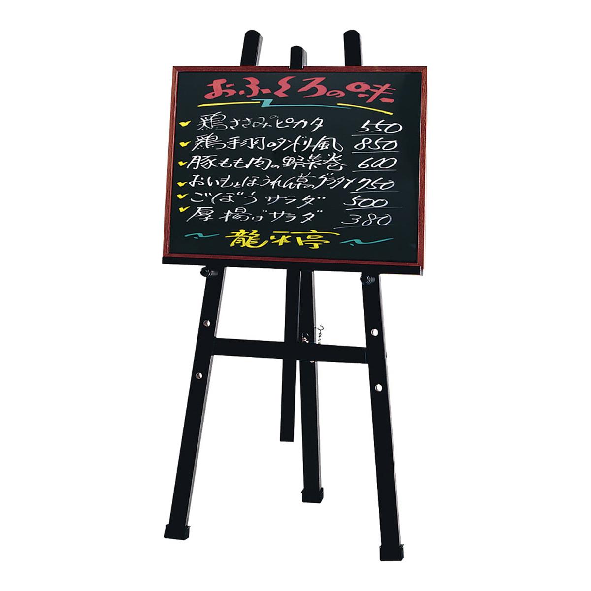 シンビ 木製イーゼル OS-21NB 黒【インテリア イーゼル サイン 黒 イーゼル ボード メニュースタンド 販売 業務用 販売 通販】 [7-2433-0802 6-2303-0702 ], 欧風雑貨PUFFINS:5454ef1d --- officewill.xsrv.jp