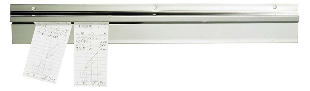 EBM オーダークリッパーB型 カーテン式 900型 マグネットタイプ 【卓上用品 メニュー用品 業務用 特価 格安 新品 販売 通販】 [1732-06]