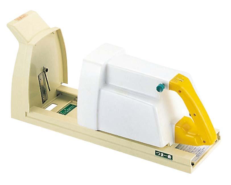 電動 つま一番 HS-112 0621-04 【厨房用品 調理機械 業務用 特価 格安 新品 販売 通販】[10P03Dec16]