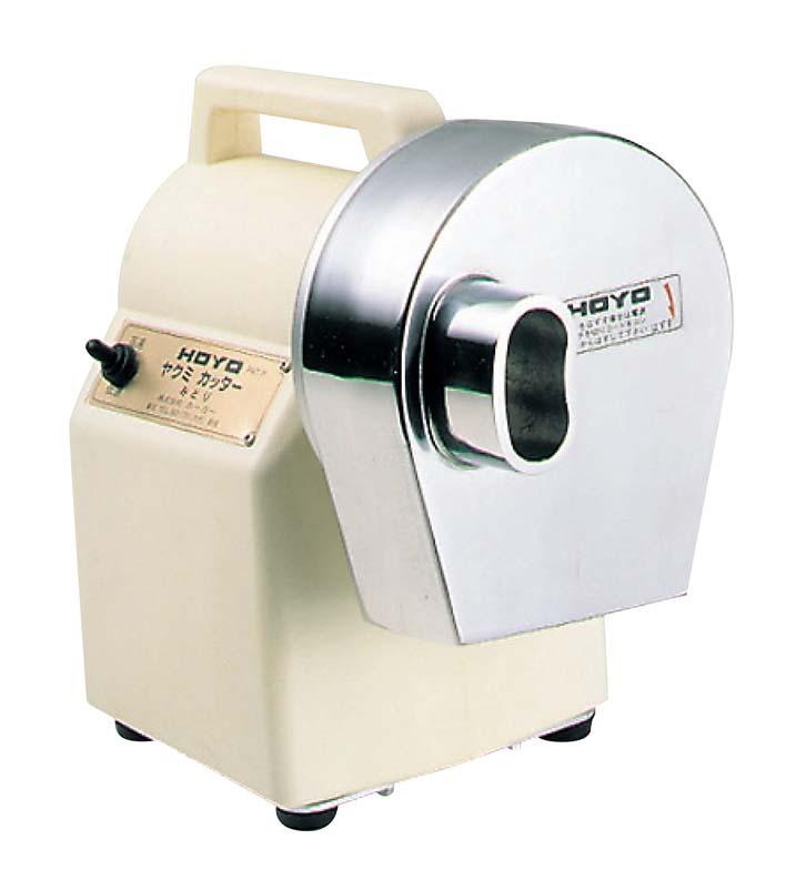 ホーヨー ヤクミカッター MMC-100 みどり 【厨房用品 調理機械 業務用 特価 格安 新品 販売 通販】 [0315-09]