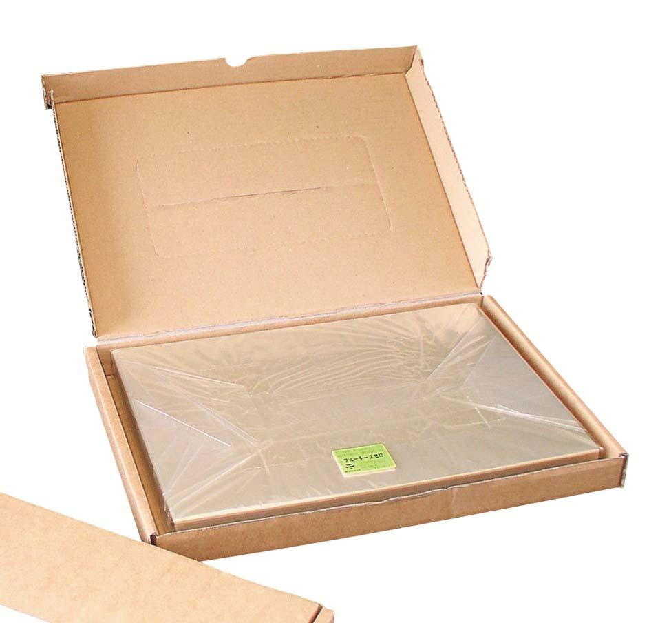 チーズ用セロファンブルーチーズセロ320DMS(1000枚) 0578-22 【厨房用品 調理小物 業務用 特価 格安 新品 販売 通販】[10P03Dec16]