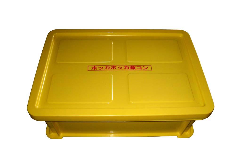 保温 コンテナー 茶碗蒸しコン SG-8-2 小 【厨房用品 バスボックス コンテナー 業務用 特価 格安 新品 販売 通販】 [0603-04]