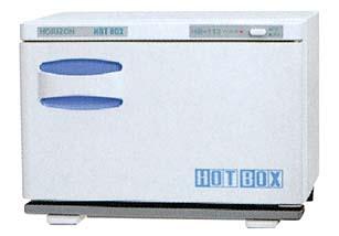 ホットボックス 前開きタイプ(ホワイトグレー)HB-113F 【厨房用品 温蔵庫 業務用 特価 格安 新品 販売 通販】 [0986-04]