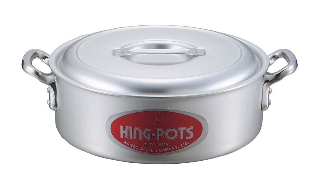 キングアルマイト 外輪鍋(目盛付)42cm 0028-03 【厨房用品 業務用鍋類・フライパン 業務用 特価 格安 新品 販売 通販】[10P03Dec16]