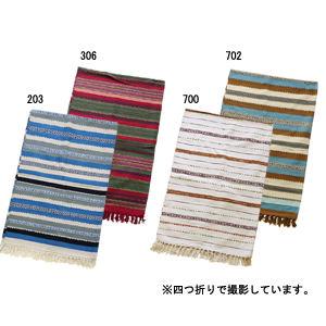 【アジアン雑貨/エスニック雑貨】コットンラグマットA(210×150cm・4タイプ)
