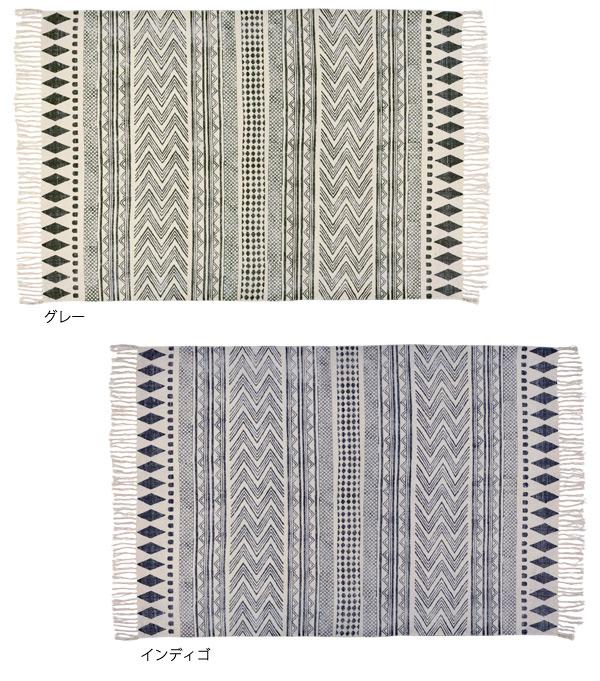 ラグマット cm(2タイプ) 185×115 【アジアン雑貨/エスニック雑貨】モンターニュ