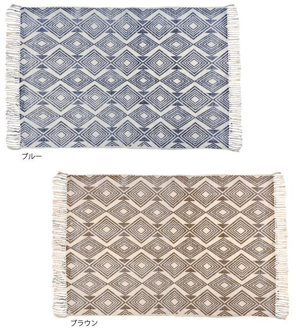 【アジアン雑貨/エスニック雑貨】プリミティブ ラグマット 185×115 cm(2タイプ)