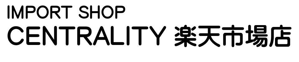 CENTRALITY 楽天市場店:全品送料無料!
