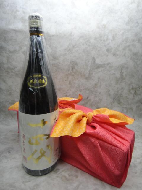 (風呂敷包み) 2018年詰 十四代 純米大吟醸 酒未来 1800ml【高木酒造】【山形県 日本酒】