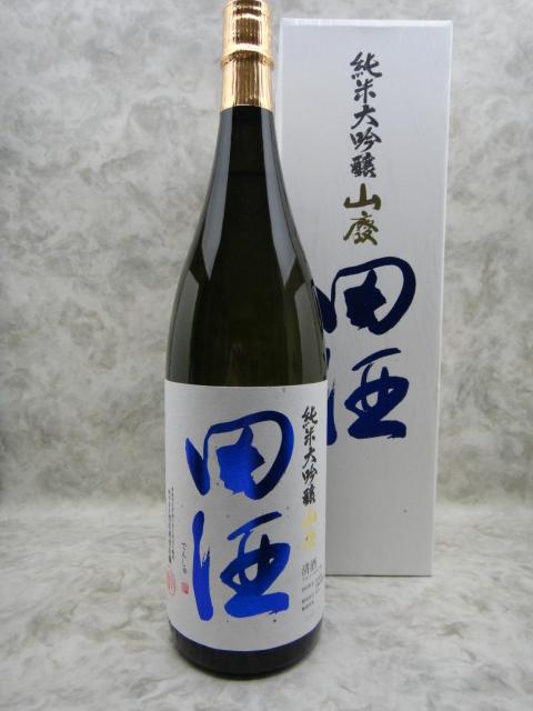 2018年11月詰 化粧箱付 田酒 純米大吟醸 山廃仕込 1800ml 西田酒造 青森県 日本酒