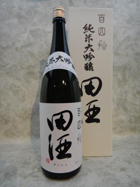 田酒 流行のアイテム 純米大吟醸 百四拾 1800ml 2020年5月詰 日本酒 100%品質保証!