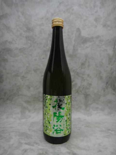 2019年詰 花陽浴 はなあび 五百万石 純米大吟醸 720ml 南陽醸造 埼玉県 日本酒