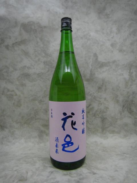 花邑 日本酒 酒未来 純米吟醸 1800ml 2020年詰