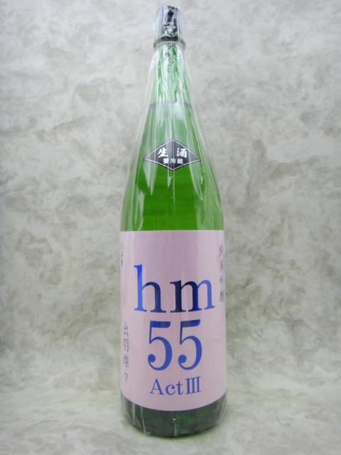 花邑 日本酒 出羽燦々 純米吟醸 hm55 1800ml